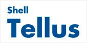 Aceites y lubricantes industriales Shell en su gama Tellus, aceites hidráulicos